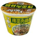 Picture of Little Cook TVP Pork and Mustard Stem Premium Instant Noodle