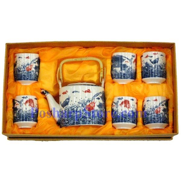 Picture for category Ceramic Blue Carp Teapot Set