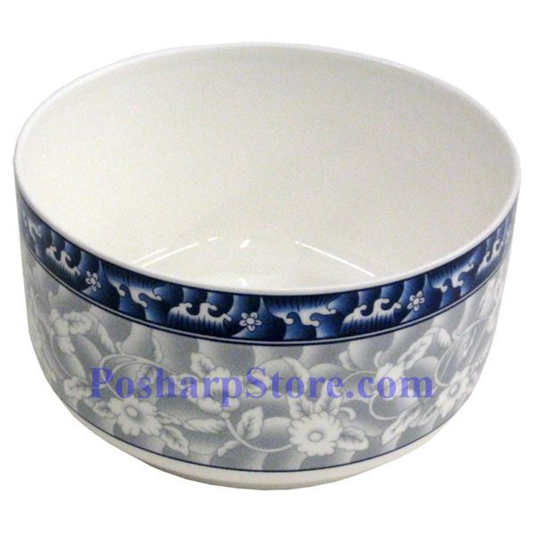 Picture for category Porcelain 5.5-Inch Waved Peony Bowl with Cover