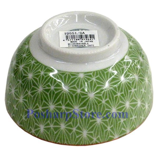 Picture for category Japanese 5-Inch Green Diamond Porcelain Rice Bowl