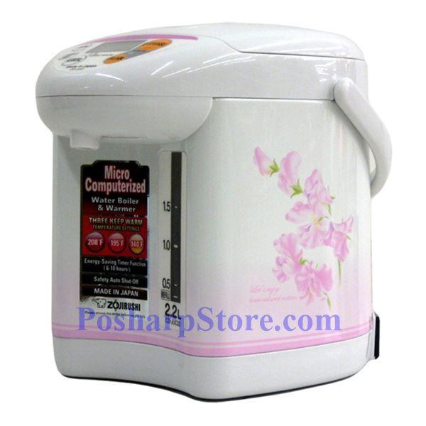 Zojirushi CD JUC22FS Micom 2 2 Liter Water Boiler and Warmer Sweet Pea