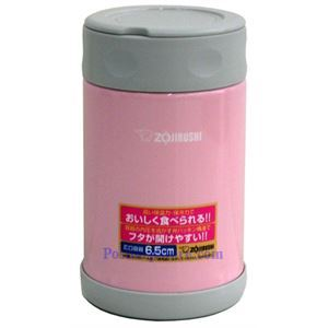 Picture of Zojirushi SW-EAE50PA Stainless Steel Food Jar