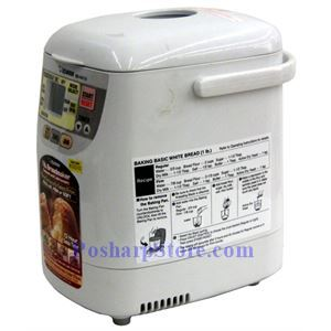 Picture of Zojirushi BB-HAC10 1-Pound Loaf Home Bakery Mini Breadmaker