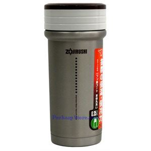 Picture of Zojirushi SM-CA35TX 11-3/4-Ounce Stainless Mug, Precious Brown