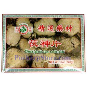 Picture of Pine Mark Dried Poria Cum Radix Pini