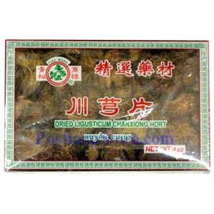 Picture of Pine Mark Dried Ligusticum Hort ( Chuan Xiong) 4 oz