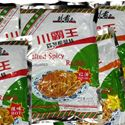 Picture of Spicy King Pickled and Shredded Mustard Stems 14 Oz