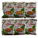 Picture of Spicy King Pickled and Shredded Mustard Stems Mini Bag 3.5 oz