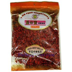 Picture of Ying Feng Foodstuffs Ningxia Goji Berries 12 Oz