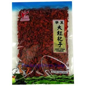 Picture of Green Day Ningxia Wolfberries (Lycium Barbaruml) 5 Oz