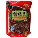 Picture of Haofulai  Ningxia Wolfberries 8.8 Oz