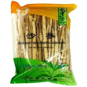 Picture of Bencao Dried Root of Coastal Glehnia