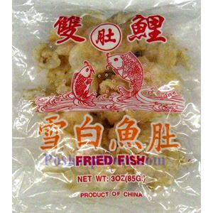 Picture of Shuangli Fried  Fish 3 Oz