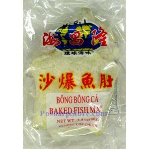 Picture of H.C.L. Baked Fish Maw Large 2.8 Oz