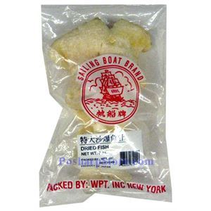 Picture of Sailing Boat Brand Dried Fish 3 Oz