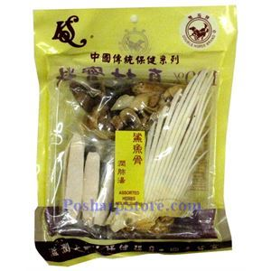 Picture of Double Horse Brand Lung Nourishing Herbal Soup Stock