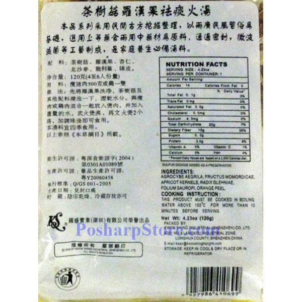 Picture for category Double Horse Brand Expectorant Herbal Soup Stock