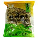 Picture of Bencao Dried Chrysanthemum 3 oz