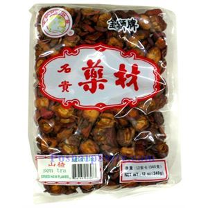 Picture of Golden Lion  Dried Chinese Hawthorn (Shanzha) 12 Oz
