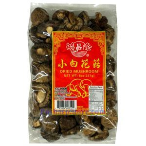 Picture of Hong Chang Long Dried  Small Mushrooms