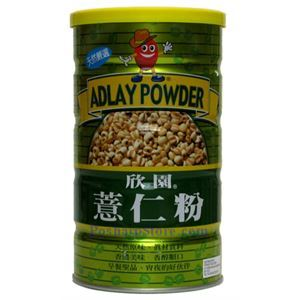 Picture of Xinyuan Adlay Powder