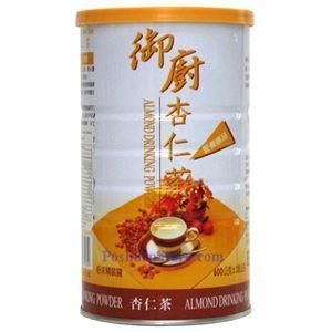 Picture of Yuchu Almond Drinking Powder