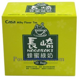 Picture of Casa Milky Flavor Green Tea with Honey