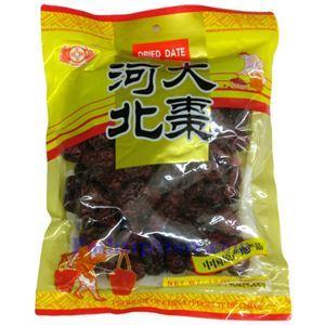 Picture of Merilin Dried Dates