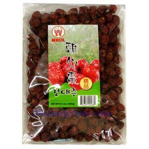 Picture of Havista  Dried Jixin Dates