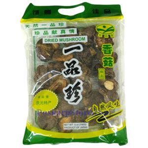 Picture of Yipinzhen Dried Japanese Mushrooms