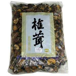 Picture of Dried 3-5cm Shiitake Mushrooms 5 Lbs