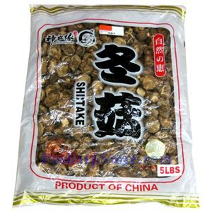 Picture of Shennongyuan Dried  Shiitake Mushrooms 5 Lbs