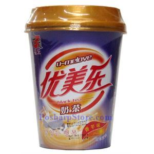 Picture of U-Melove Hong Kong Style Black Milk Tea, Taro Flavor