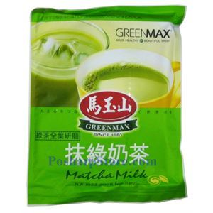 Picture of GreenMax Matcha Milk Tea