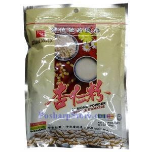 Picture of Sunway Instant  Almond Powder
