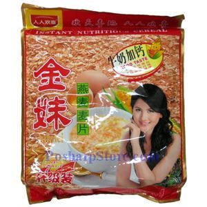 Picture of Jinmei Instant Nutritious Cereals with Milk & Calcium Fortified