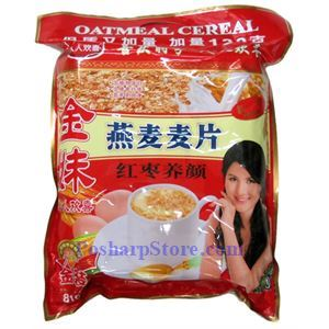 Picture of Jinmei Instant Nutritious Cereal for Beauty with Red Date (Jujube)