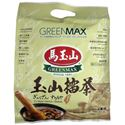 Picture of GreenMax  Yu Shan Pestle Cereals