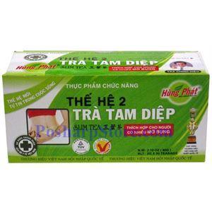 Picture of Hung Phat Slim Tea II, 30 Teabags