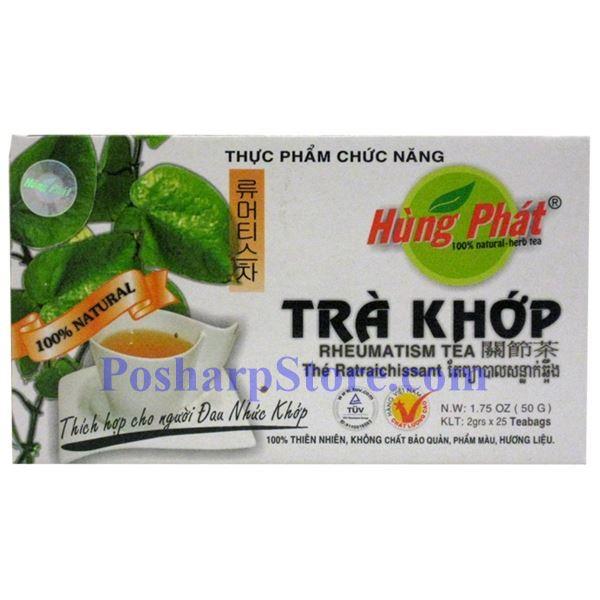 分类图片 Hung Phat牌关节茶,25茶袋