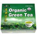 图片 GT牌有机绿茶 100茶袋装