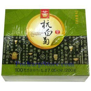 Picture of Tea Pot White Chrysanthemum Green Tea 100 Teabags