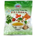 Picture of LungFung Brand Vegeterian Soup Mix