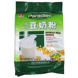 Picture of Paradise Instant Soybean Milk Powder with Calcium Fortified