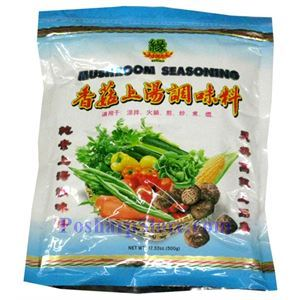 Picture of Yuen Mushroom Seasoning for Soup
