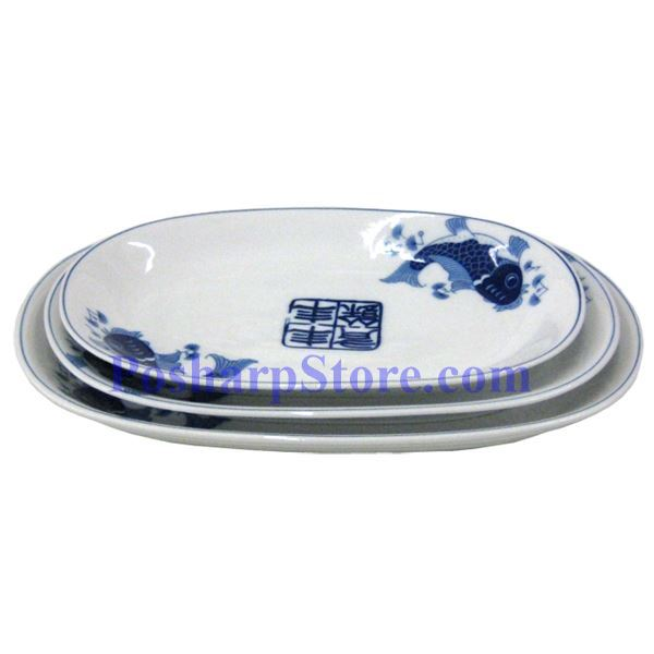 Picture for category Porcelain 12-Inch Blue Fish Rectangle Plate