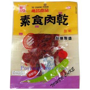 Picture of Te Chang Food Vegetarian Beancurd Meat