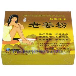 Picture of Clean World Aged Ginger Powder for Foot Nursing