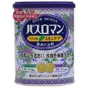 Picture of Bath Roman Skincare Bath Salt  Shikon Purple Root