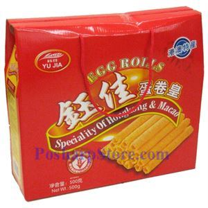 Picture of Yu Jia Egg Rolls